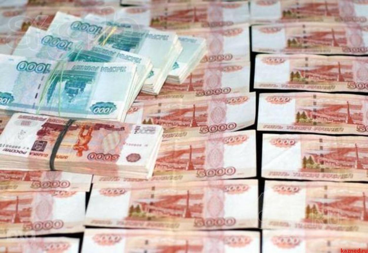 Срочный выкуп за день,деньги под залог. (миниатюра №1)