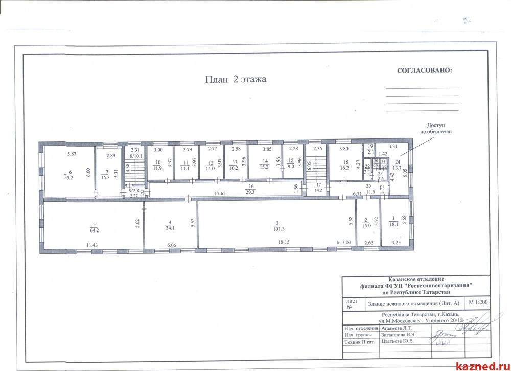 Продам офисно-торговое помещение ул.Мало-Московская, д.24а, 1377 м2  (миниатюра №5)