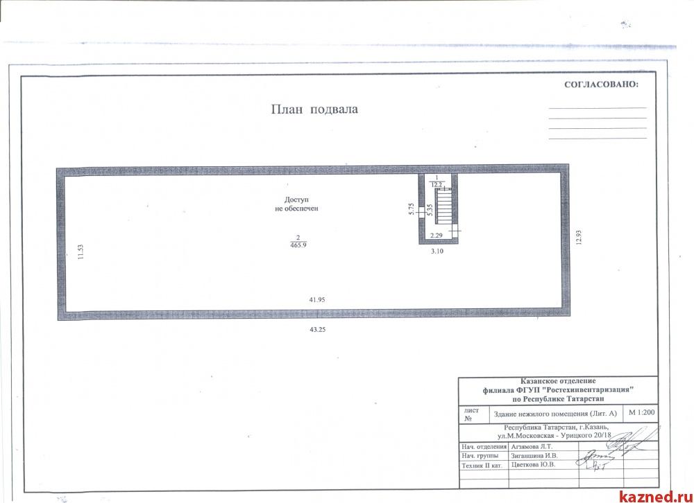 Продам офисно-торговое помещение ул.Мало-Московская, д.24а, 1377 м2  (миниатюра №7)