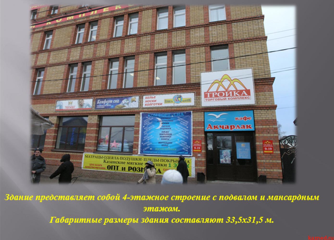 Продажа  Офисно-торговые ул.Межлаука,  д.22, 4042 м2  (миниатюра №3)