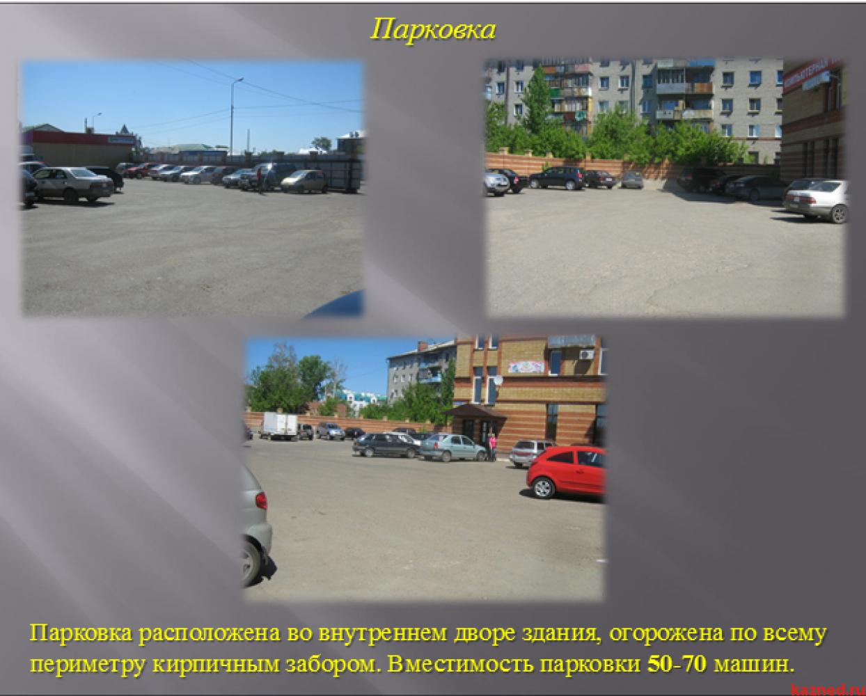Продажа  Офисно-торговые ул.Межлаука,  д.22, 4042 м2  (миниатюра №2)