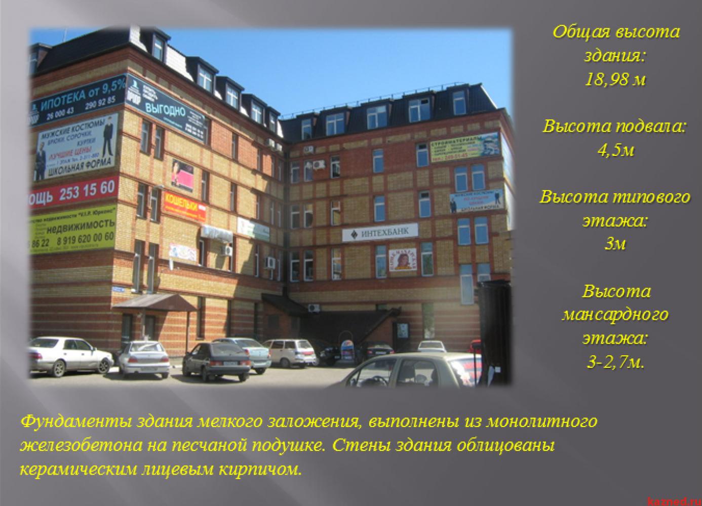 Продажа  Офисно-торговые ул.Межлаука,  д.22, 4042 м2  (миниатюра №5)