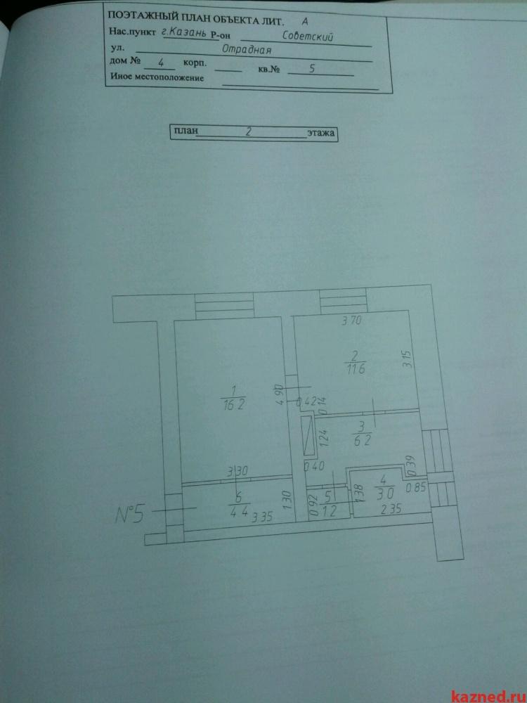 2-комн хрущевка 2/2 эт. кирпичный 43/28/6 кв.м (миниатюра №10)
