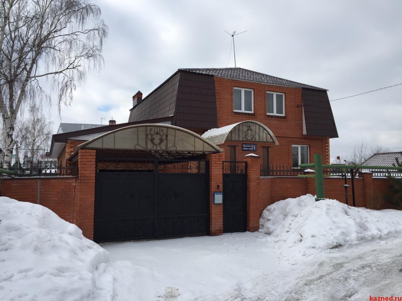Продажа  Дома Параллельно-Аметьевская, 5, 304 м2  (миниатюра №1)