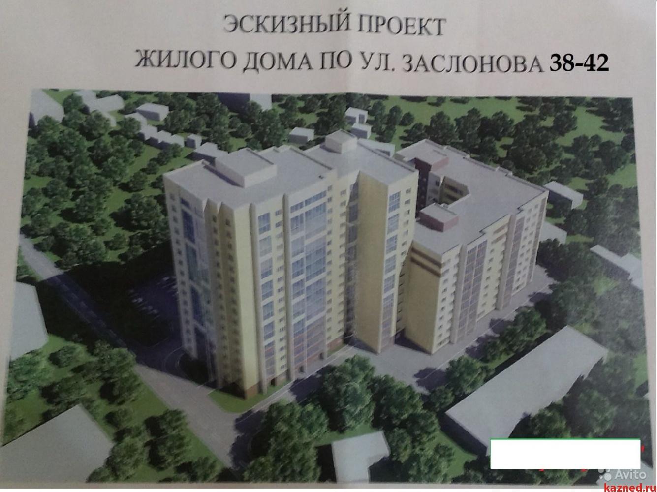 Продажа 3-к квартиры Заслонова, 76 м2  (миниатюра №1)