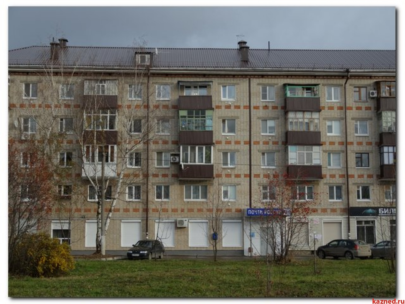Продажа 2-к квартиры Химиков,39, 46 м² (миниатюра №1)