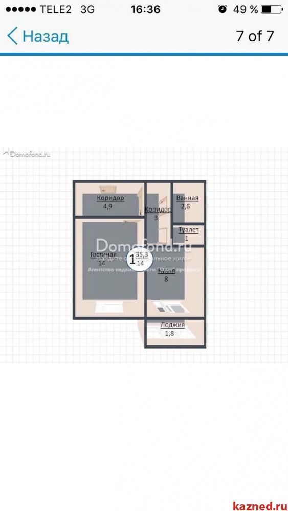 Продажа 1-к квартиры Джаудата Файзи д.10А, 36 м² (миниатюра №12)