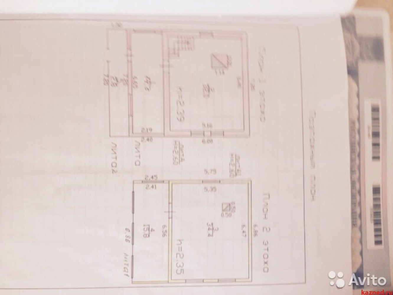 "Продажа  дома СНТ ""Горизонт"" (Жиркомбинат), 100 м² (миниатюра №6)"