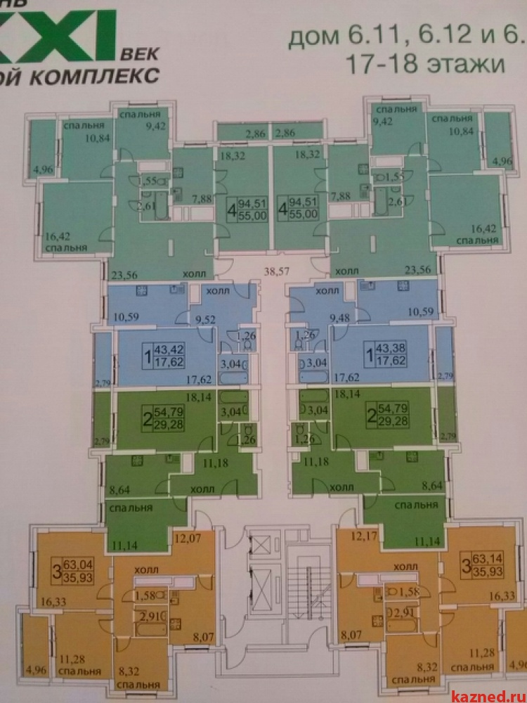 Продажа 3-к квартиры Альберта Камалеева, 34а, 63 м²  (миниатюра №2)
