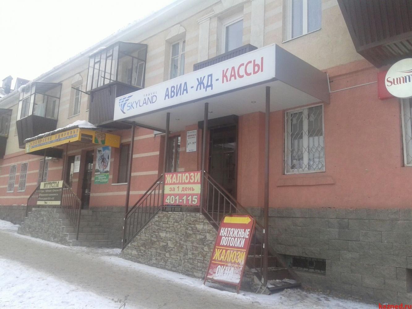 Продажа  офисно-торговые Чехова, д. 40, 92 м²  (миниатюра №1)