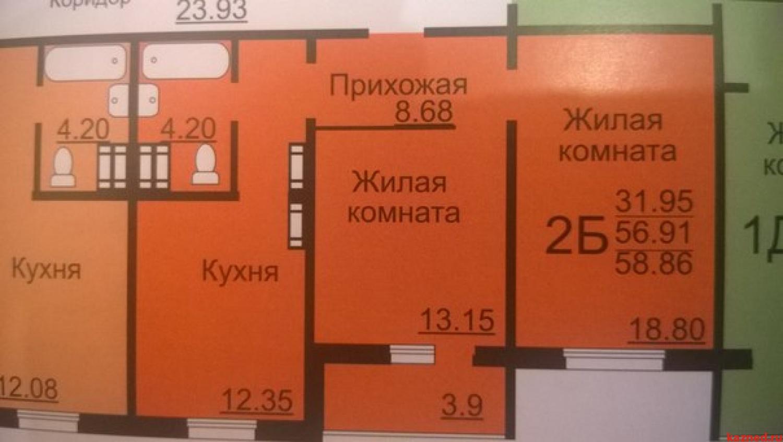 Продажа 2-комн.квартиру Натана Рахлина, 7б, 59 м2  (миниатюра №2)