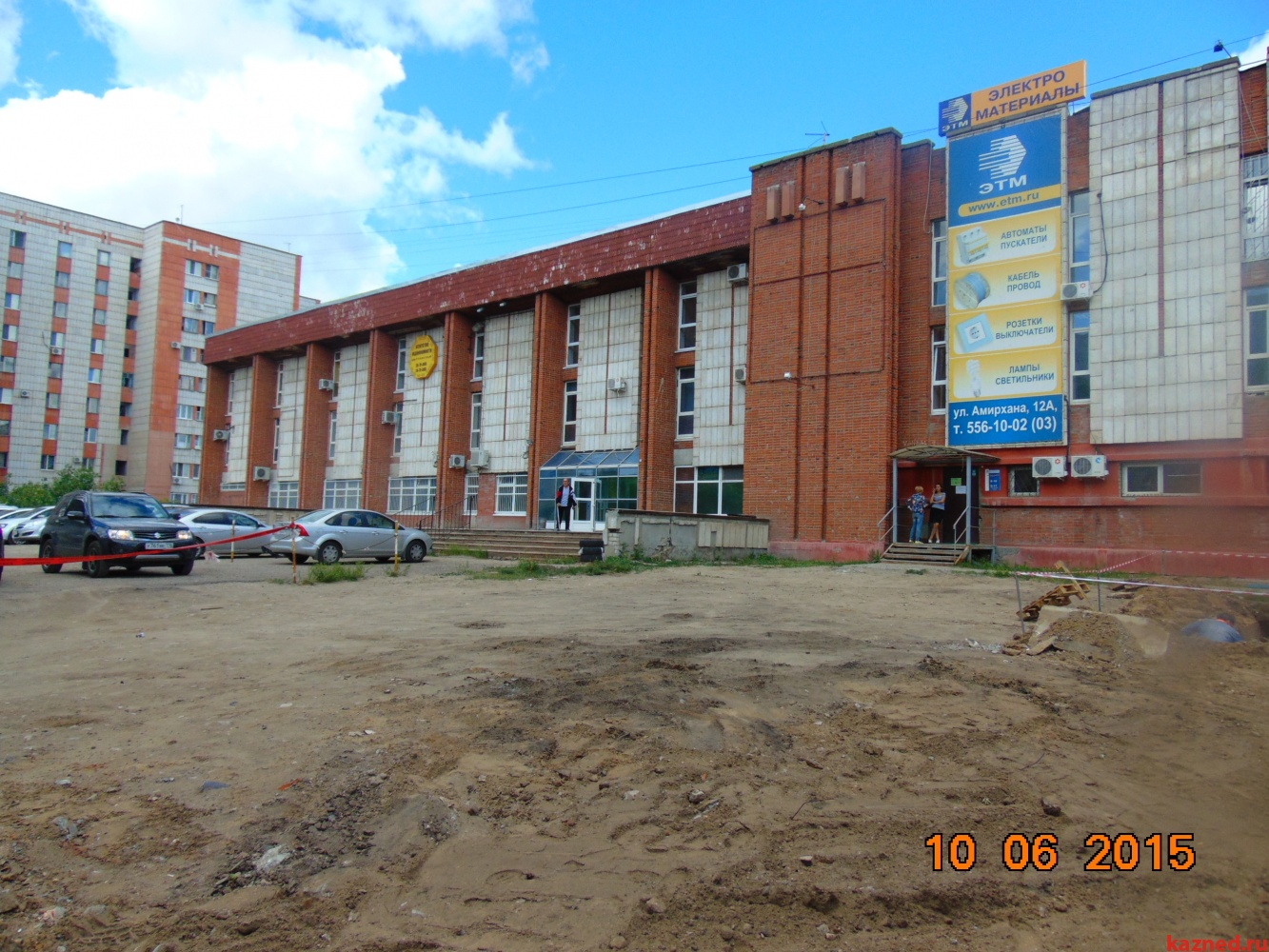 Продажа  помещения свободного назначения Проспект Амирхана,12а, 4831 м²  (миниатюра №2)