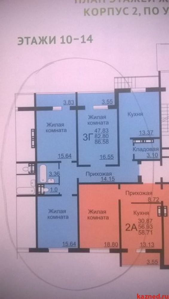 Продажа 3-к квартиры Натана Рахлина, 7, 86 м2  (миниатюра №1)