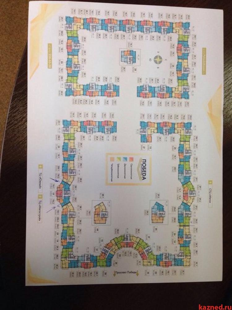 Продажа 2-к квартиры Победы проспект, 139, 66 м²  (миниатюра №3)