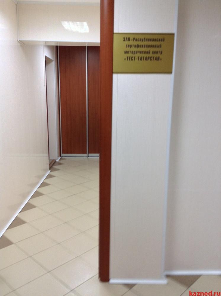 Офисы в Наб. Челнах (миниатюра №10)