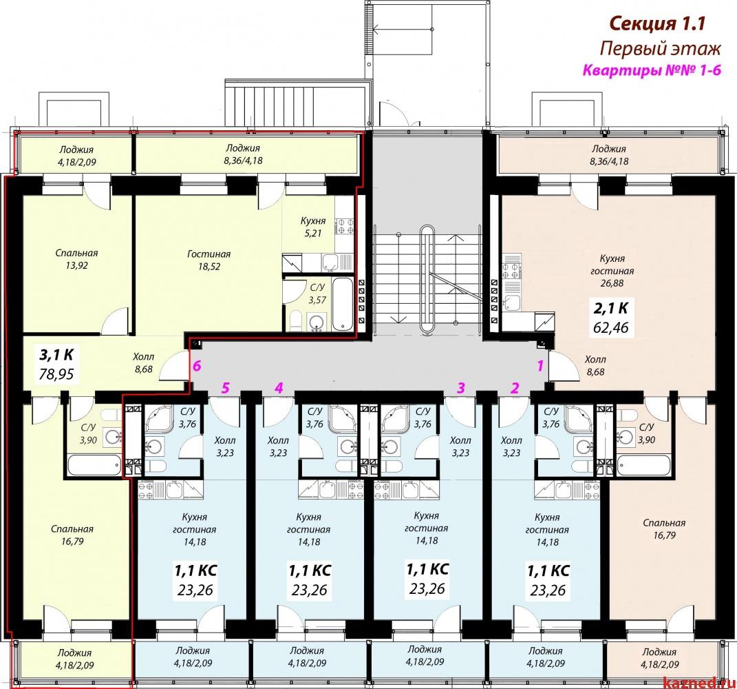Продажа 3-к квартиры Молодежная, 29, 79 м² (миниатюра №1)