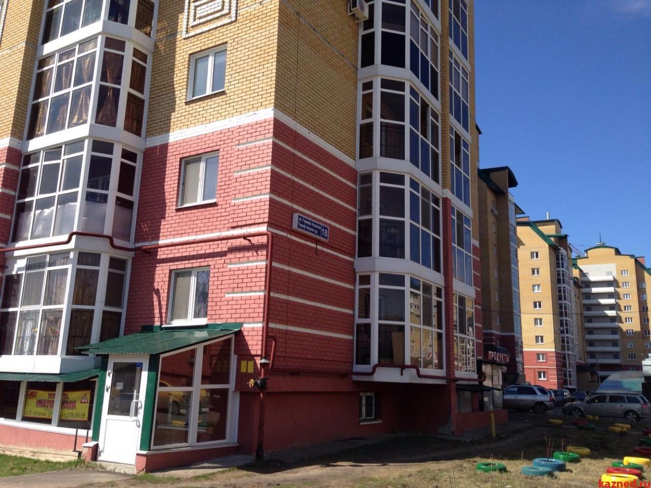 Продажа 3-к квартиры Гарифа Ахунова, 18, 88 м²  (миниатюра №1)
