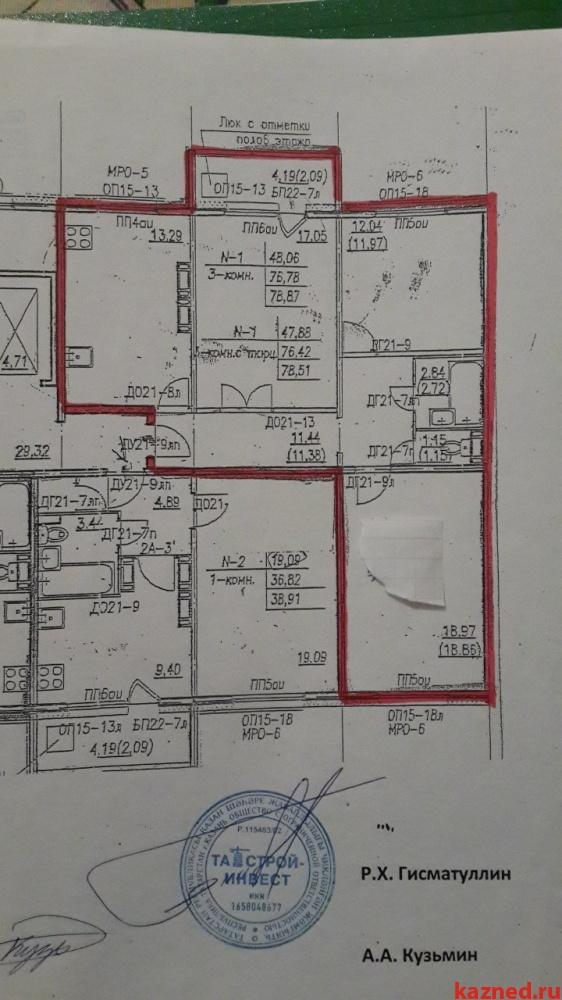 Продажа 3-к квартиры Осиново, ул. Гайсина, 3, 79 м² (миниатюра №3)