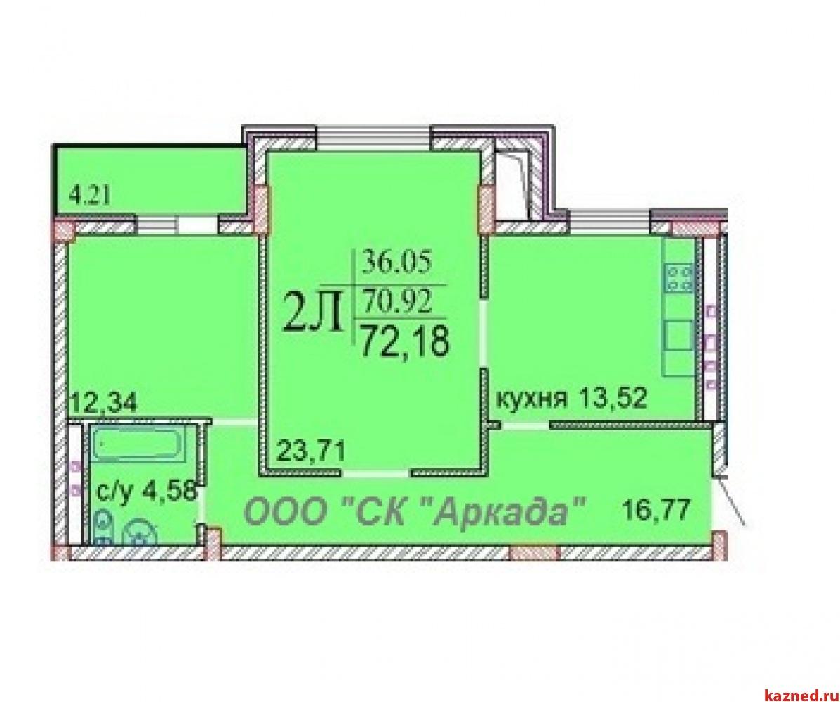 Продажа 2-к квартиры Шуртыгина, д. 7, 72 м2  (миниатюра №2)