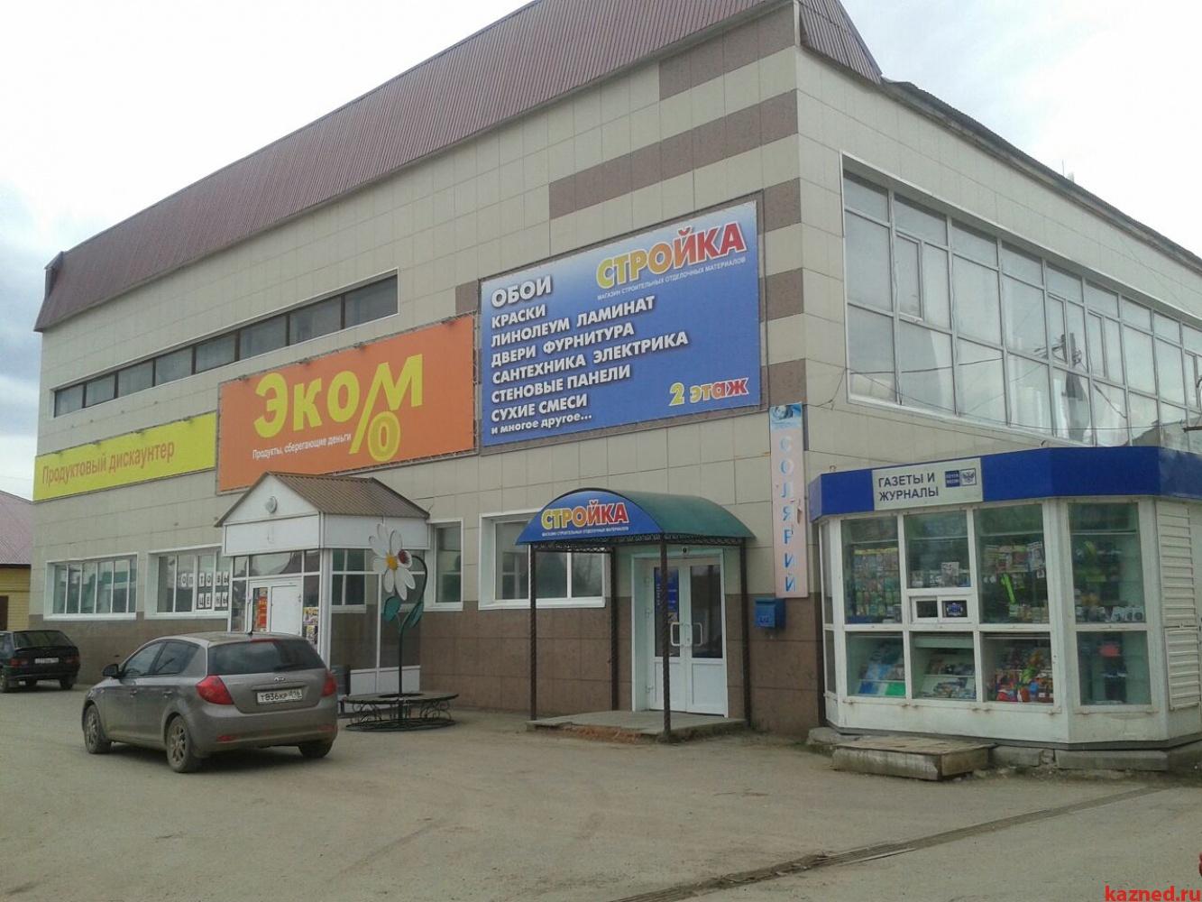 Продажа  офисно-торговые Давыдова, д.40б, 685 м² (миниатюра №1)