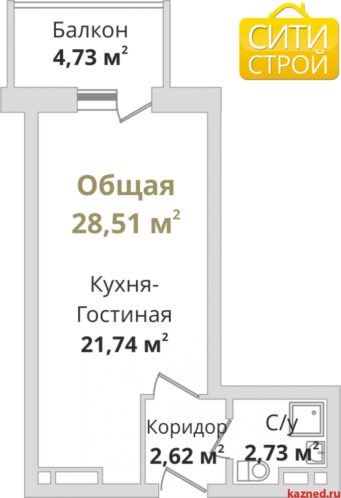 Старт продаж ЖК Камая, 3 дом (миниатюра №3)