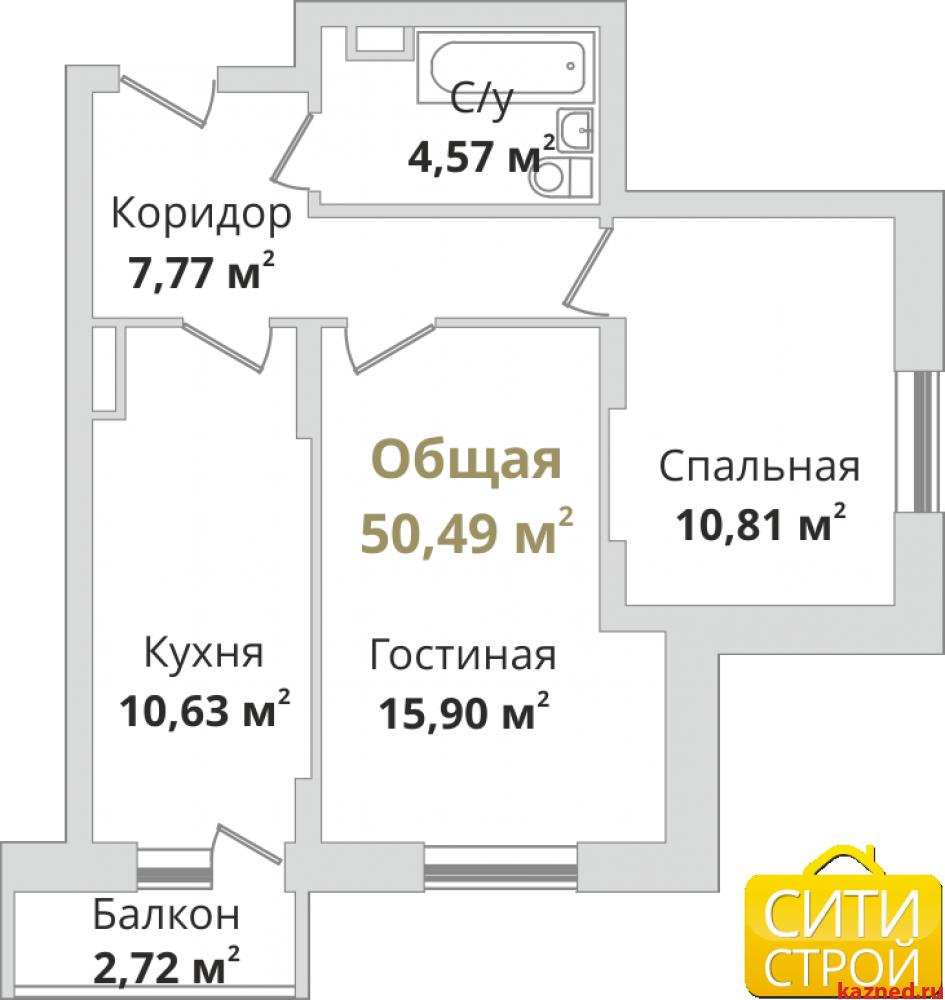 Продажа 2-к квартиры Профессора Камая, 50 м² (миниатюра №1)
