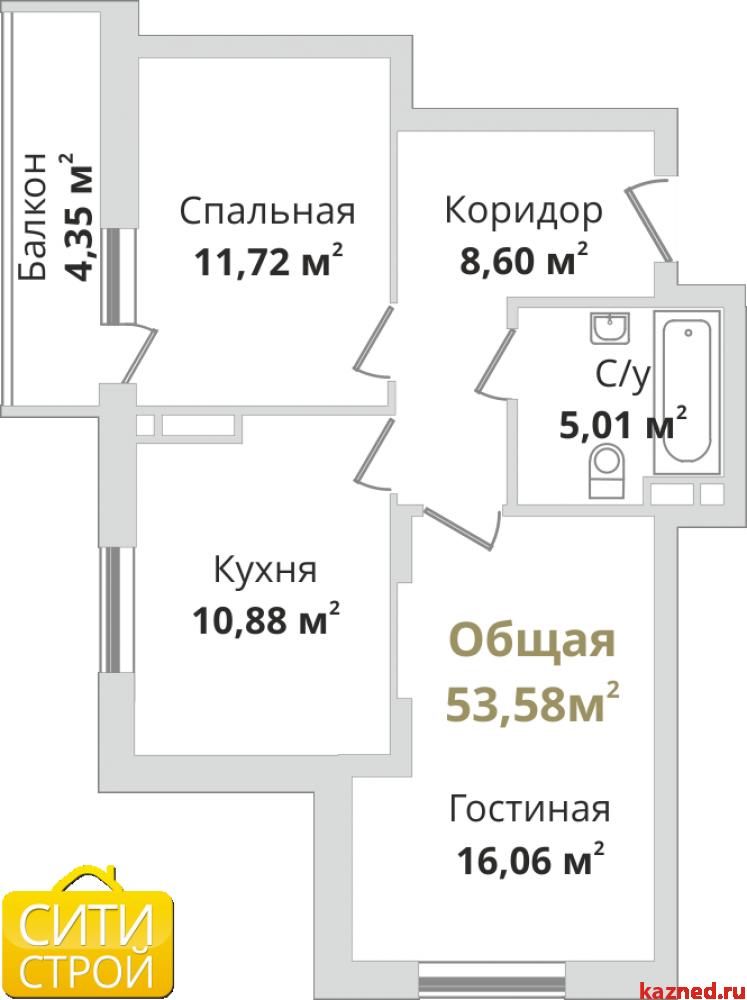 Продажа 1-к квартиры Профессора Камая, 53 м² (миниатюра №4)