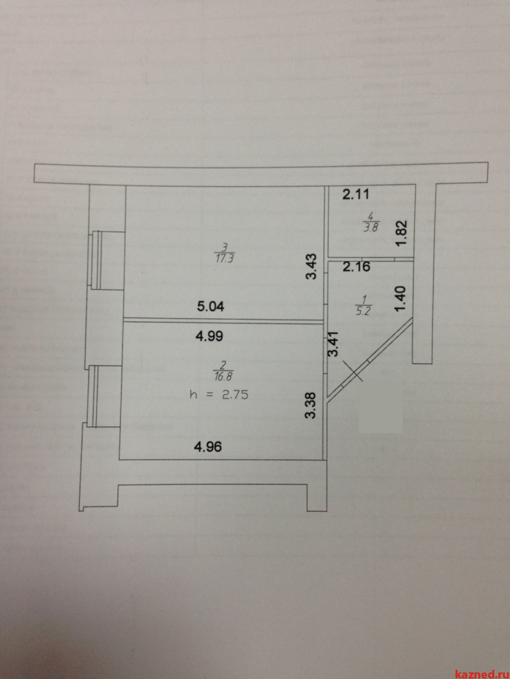 Продажа 1-к квартиры Серова, 51/11, 40 м2  (миниатюра №9)