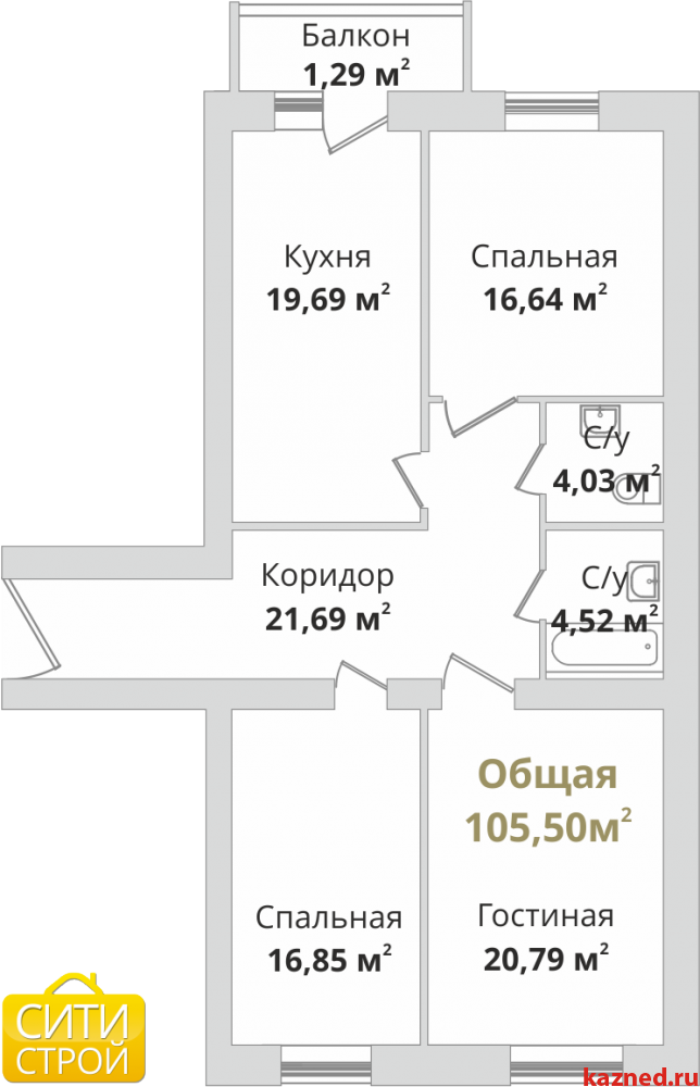 Продам 3-комн.квартиру Восстания,129 (ост. Тасма), 103 м2  (миниатюра №1)