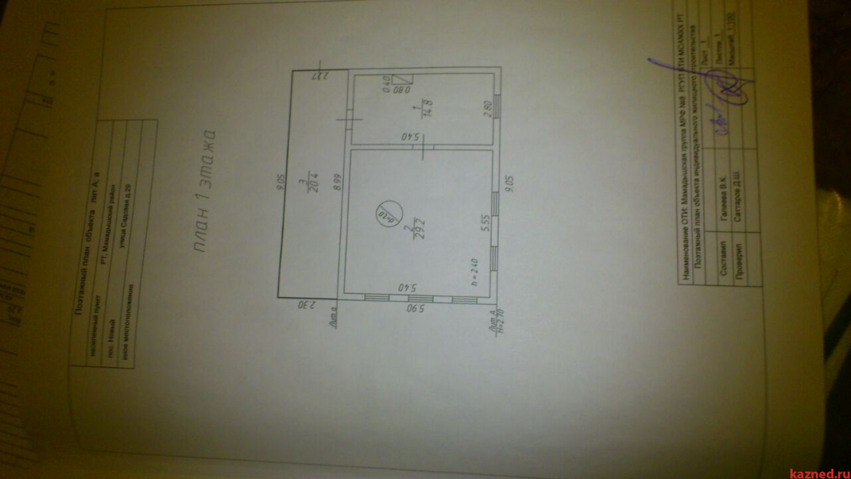 Продажа  дома пос.Новый, 43 м² (миниатюра №5)