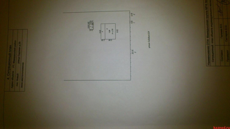 Продажа  дома пос.Новый, 43 м² (миниатюра №6)