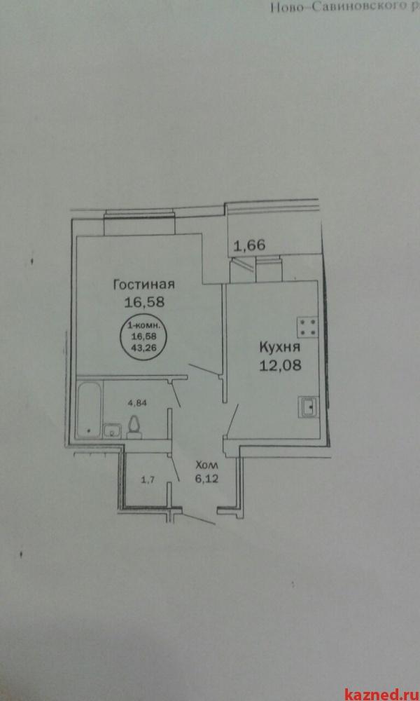 1-комнатная квартира (миниатюра №2)
