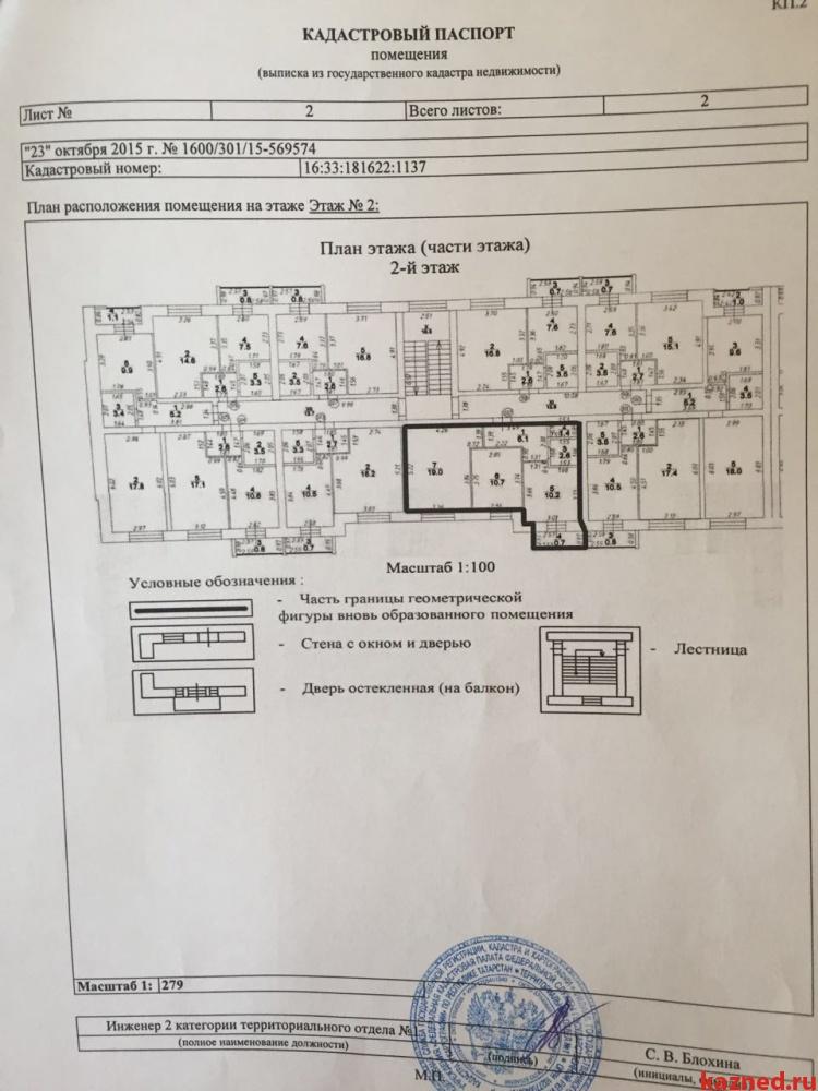 в ЖК Царево 2-ком квартира 51 кв.м. ул Шаляпина 14 (миниатюра №2)