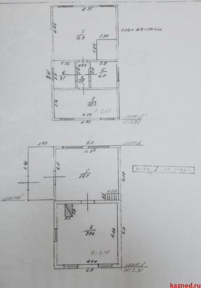 Продажа  дома , 77 м2  (миниатюра №15)