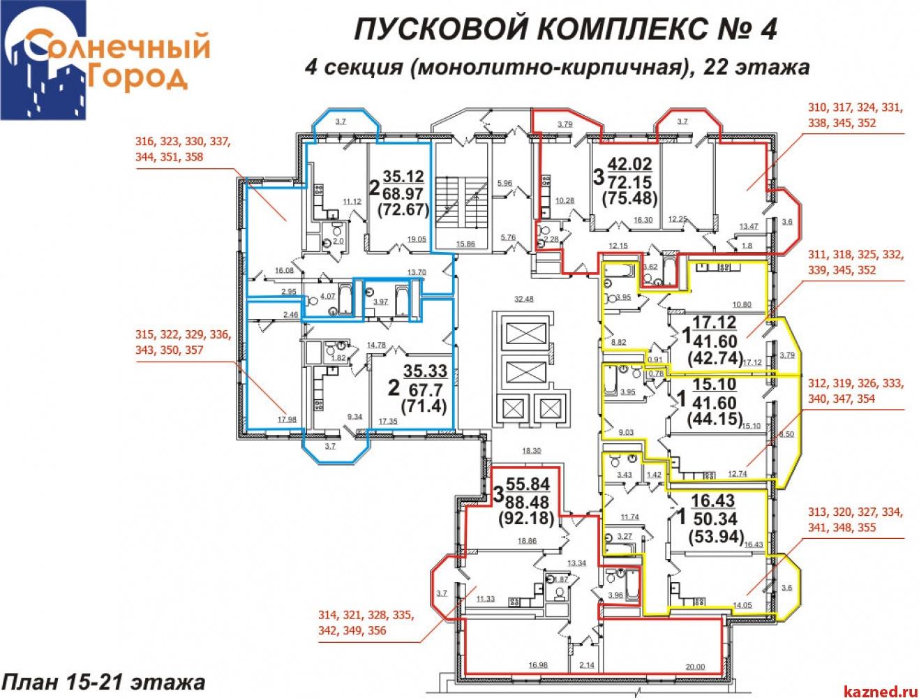 Продам 2-комн квартира по ул. Баки Урманче, 6 (миниатюра №1)