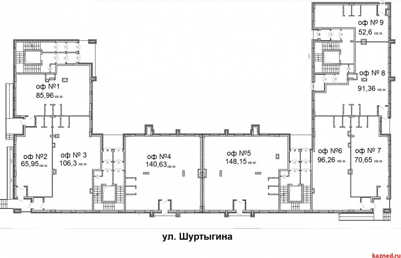 "Продажа  офисно-торговые ЖК ""ИСКРА"" Шуртыгина, д7, 148 м²  (миниатюра №1)"