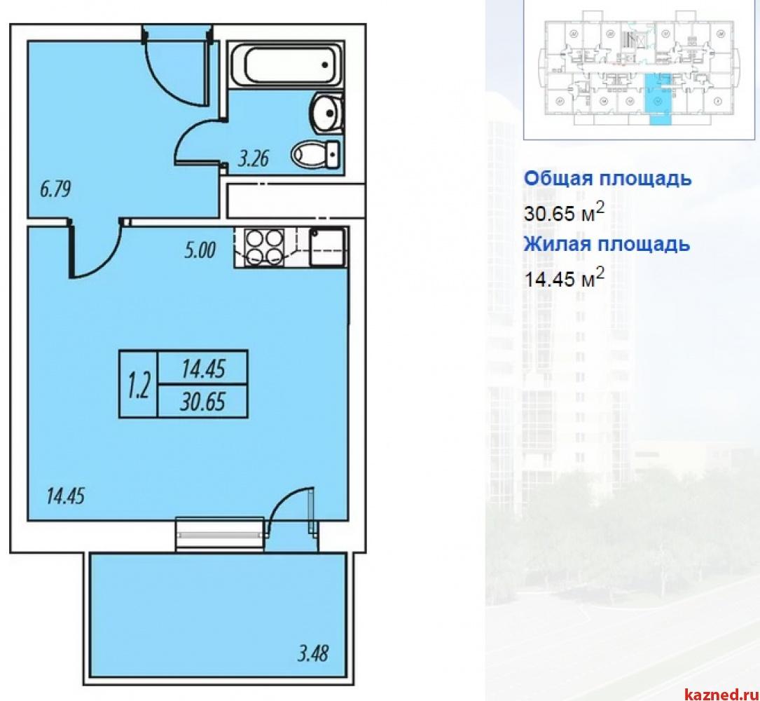Продажа 1-к квартиры Космонавтов, д.61Б, 0 м2  (миниатюра №2)