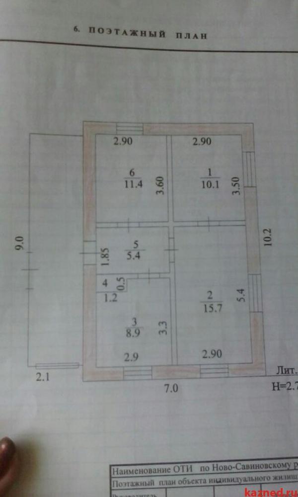 Продажа  Дома Почтовая, 52 м2  (миниатюра №8)