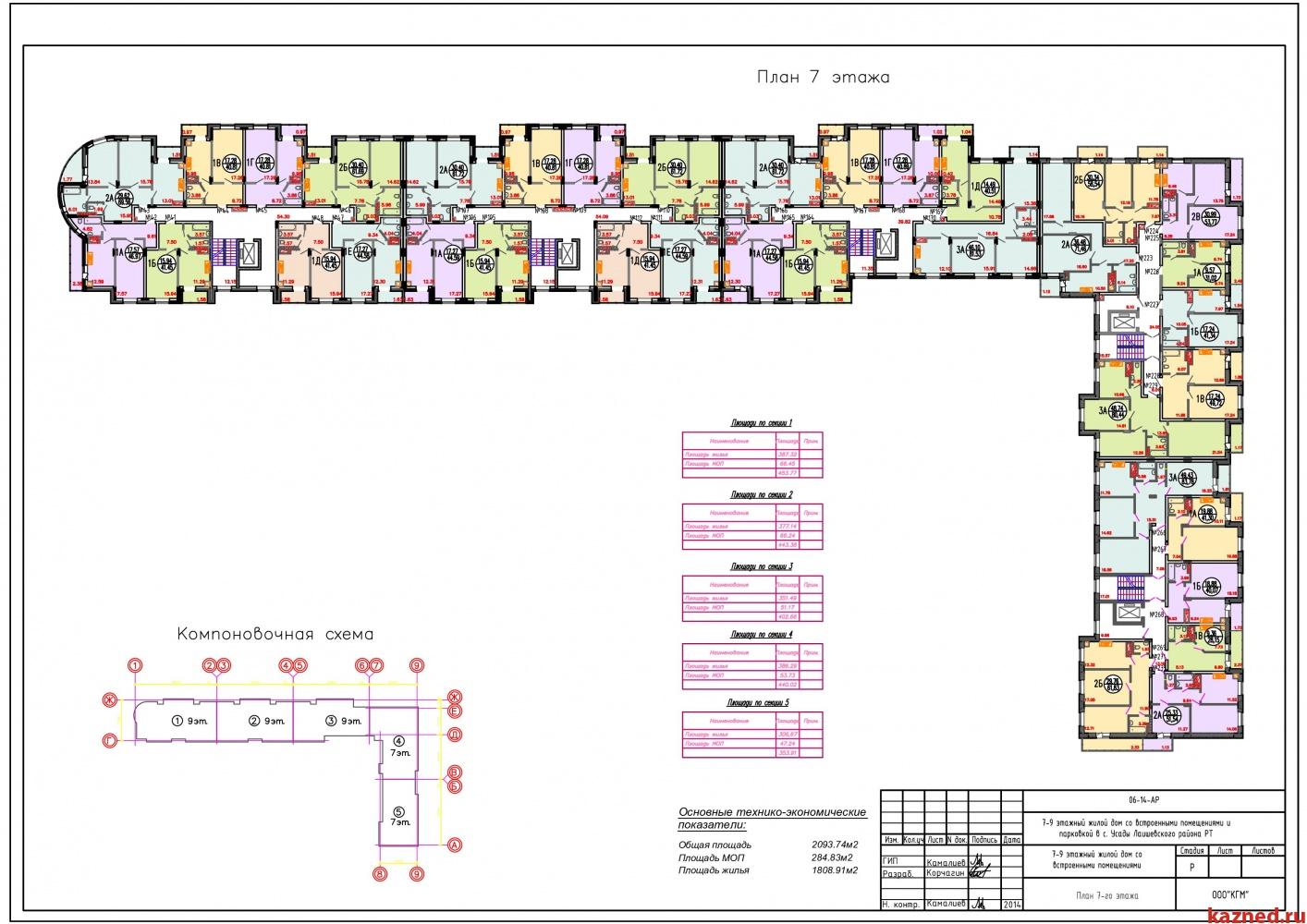 Продажа 1-к квартиры Счастливая, 65 м²  (миниатюра №4)