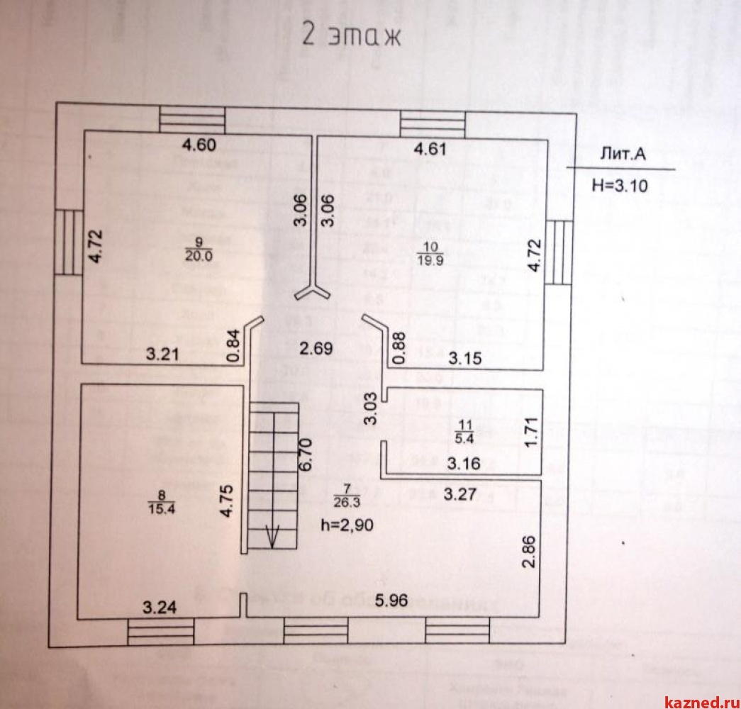 Продажа  дома , 180 м2  (миниатюра №10)
