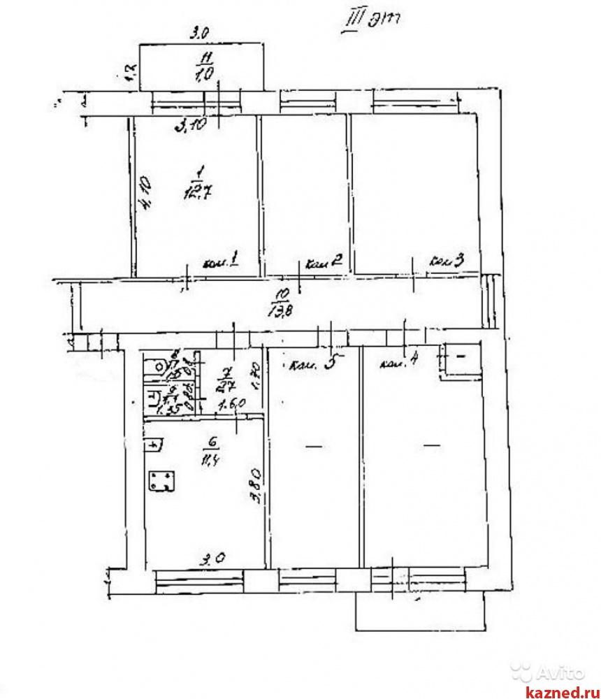 Продам комнату 13 кв.м. Новое Аракчино (миниатюра №1)