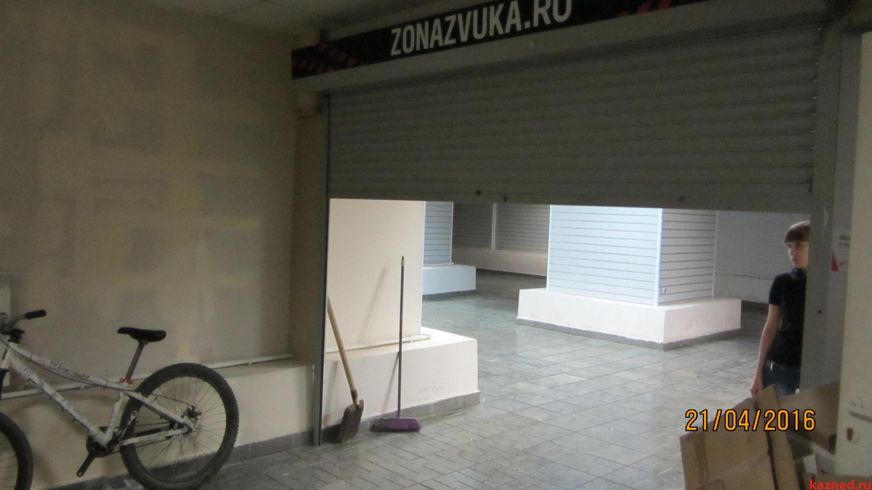 Аренда  офисно-торговые чистопольская,7, 300 м² (миниатюра №3)