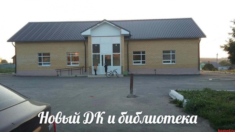земельный участок с. Большие Кургузи Зеленодольского района  (миниатюра №4)