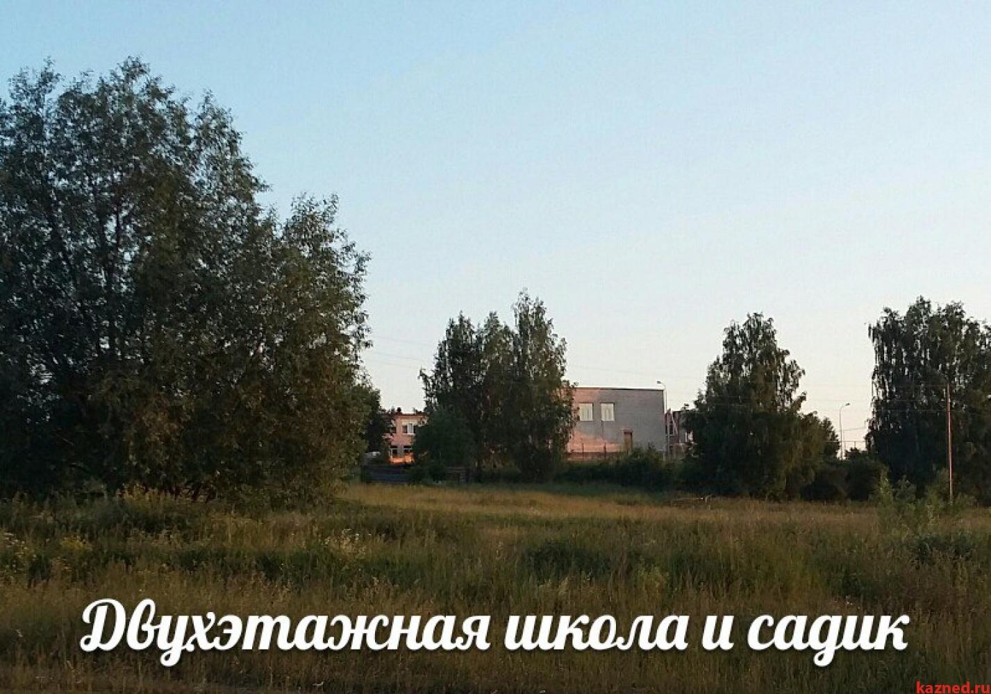 земельный участок с. Большие Кургузи Зеленодольского района  (миниатюра №5)