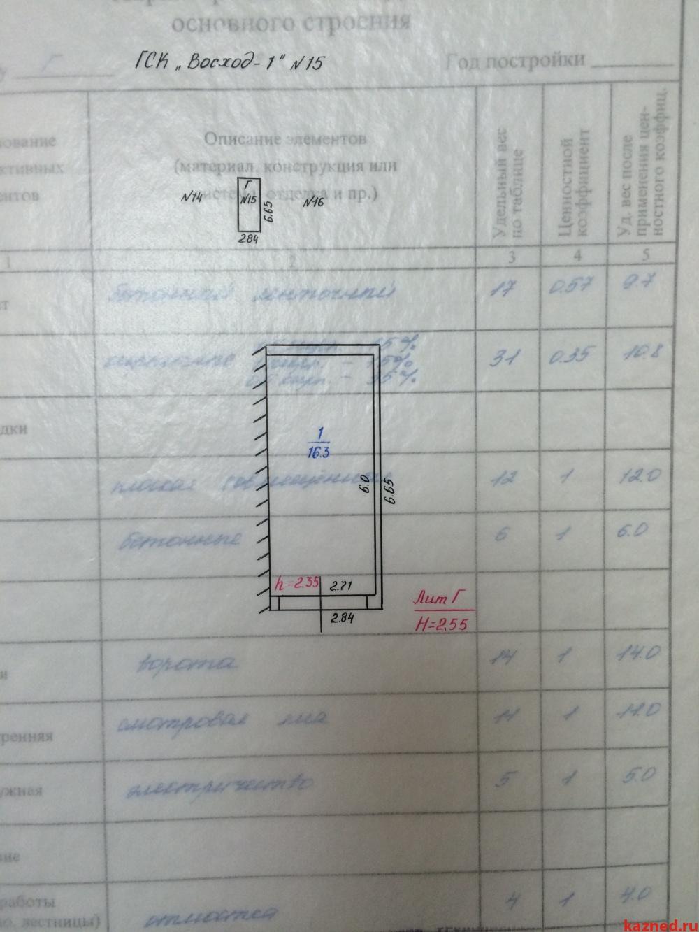Продажа  гаража Олонецкая, 16 м² (миниатюра №1)