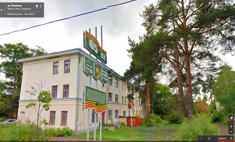 Продажа 4-к квартиры Рахимова, 11, 85 м² (миниатюра №1)