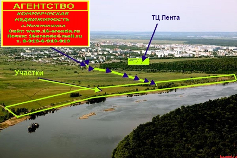 На р.Каме-В Черте города-Продажа Земельных участков ИЖС от 10соток до  (миниатюра №1)