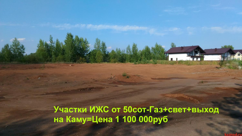 На р.Каме-В Черте города-Продажа Земельных участков ИЖС от 10соток до  (миниатюра №13)