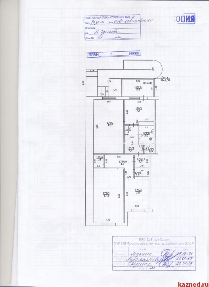 офис  75 кв.м на 1й линии (миниатюра №3)