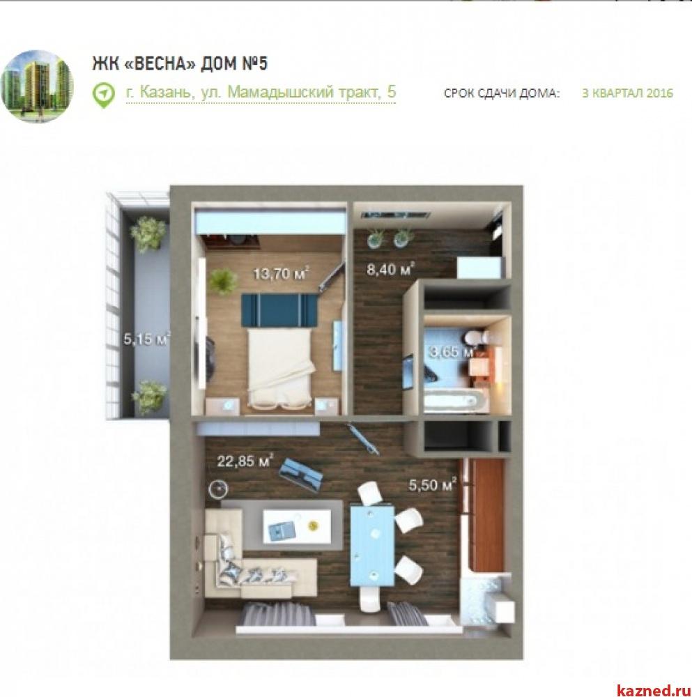 Продажа 2-к квартиры ЖК Весна (Мамадышский тракт), 56 м² (миниатюра №5)